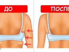 Как убрать ненавистные складки на боках: 5 эффективных упражнений для рук и плеч